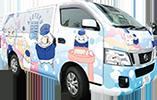 asufuku_car